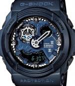 Reloj Casio G-Shock ga-300a-2