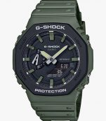 CASIO G-SHOCK GA-2110SU-3A CARBON